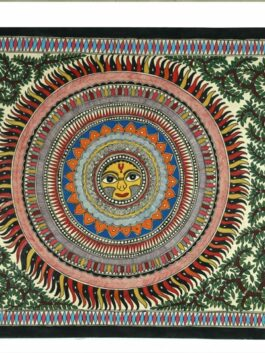 Madhubani Painted Kaleidoscopic Sun