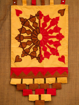 Yellow & Red Wall Hanging
