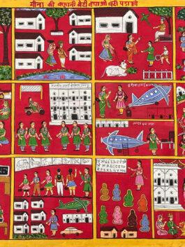 Kavad Painting: Beti bachao beti padhao