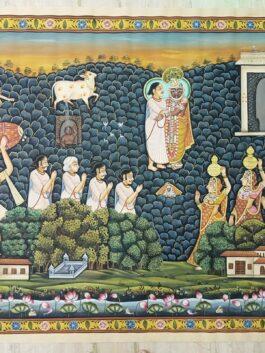 Pichwai: Shri Nath J...
