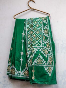 Embroidered Silk Sar...