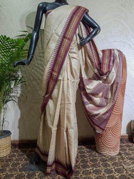 Vidarbha Silk Saree